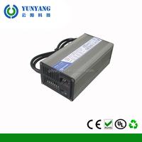 12V 20A Lead Acid Battery Charger Float Charging 13.8V Battery Charger