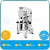 2014 Most Popular Spar Food Mixer/Cake Mixer from TWOTHOUSAND