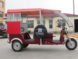 H-Power three wheel electric battery rickshaw tricycle with drum brake