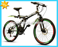 2015 hot design 26'' Aluminum alloy frame mountain sport bicycle