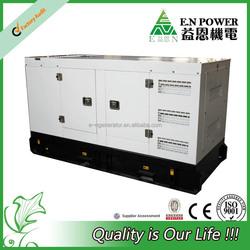 50Hz 60Hz Silent canopy diesel engine 100 hp generator set
