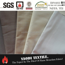 Top selling 100% polyester flame retardant coated blackout lining curtain fabric