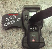 TSA belt strap Lock