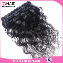 Free sample 30 inch hair extensions clip in for black women