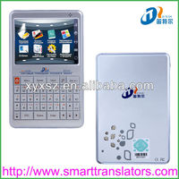 rechargeable battery pocket electronic dictionary for Hebrew language translation