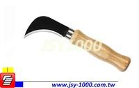 Taiwan hand tool SK5 Razor Blade Cutting Floor Tile Sharp Linoleum knife