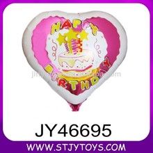 venta al por mayor de regalos promocionales baratos carta en forma de globo de la hoja