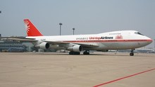 Safe and quick, Industry at a low price BY AIR From Qingdao/Yantai/WeiHai/Zibo Shandong China To MONTEGO BAY (MBJ) Airport