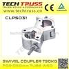 Aluminium Swivel Coupler for lighting hangger