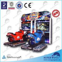 """47""""LCD arcade racing motorcycle amusement simulator game motion simulator"""