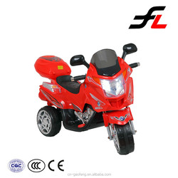 Super quality hot sales new style made in zhejiang hot sell kids electric motorcycle