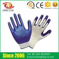 Customized Logo Comfortable Nylon Lining Nitrile Coated Work Glove