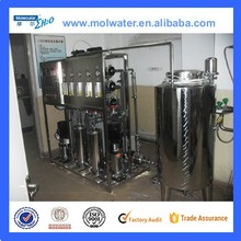 Mini water purification plant cost 500L/H