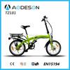 18'' alloy mini electric folding bikes with SAMSUNG battery 250w gear hub motor battery for e-bike