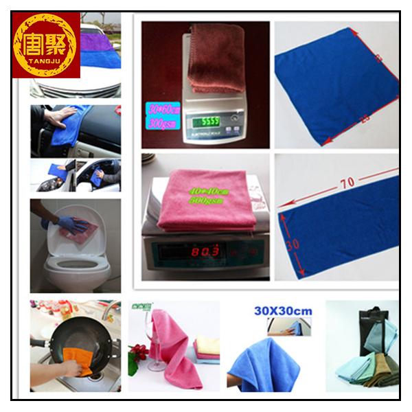 microfiber towel,microfiber towel for car wash,hair towel,face twel,hand towel 1.jpg