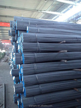 GB ASTM A615 BS 4449 standard steel rebar building supplies