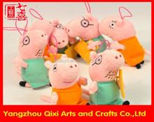 2015 new toys plush mini peppa pig toys small peppa pig keychain wholesale