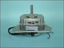 AC Washing Motor manufacturer for washing machine parts