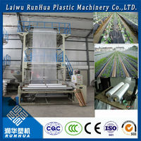 rotory die head transparent agricultural film blowing equipment