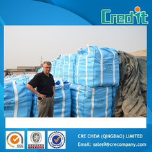 specialized manufactuer for years good quality magnesium chloride