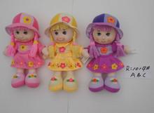Girl Play Set Cute Dolls for Sale Include Cloths Beauty Doll Set Fashion Girl Doll Set,doll cloth