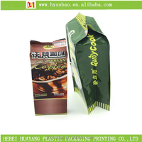 small size high quality food grade flat bottom pouch/plastic packaging bag