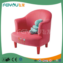 Room Furniture 2015 High Quality Single Sofa Chair From China Factory FEIYOU