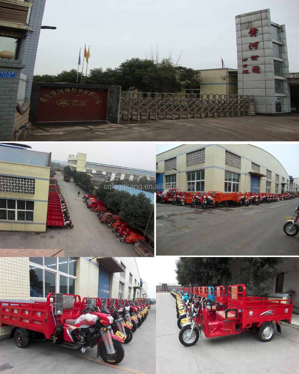 3 wheel cargo tricycle for adults (HH150ZH-B5)