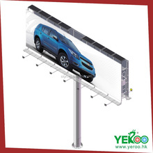 2015 competitive price outdoor advertising billboard