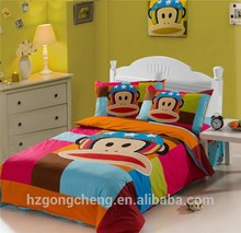 Children Bedding Set 3pcs,Quilt Cover,Bed Sheet, Pillow Case,Kids Cartoon Design,Monkey
