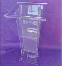 Freestanding adjustable cheap acrylic pulpit for wholesale