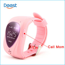 kids cell phone watch with voice communication function jm09