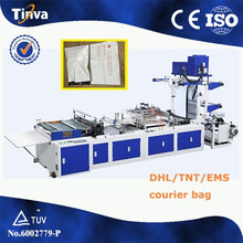 High Efficiency Self-Seal DHL Side Sealing Plastic Bag Making Machine/Polythene Bag Making Machine
