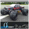 1/5th HSP Off Road Monster Truck 94050 Gas Power