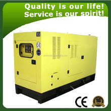 Low fuel consumption Deutz silent diesel generator electric 65Db@7Meters
