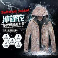 Kryptek Highlander tactical gear hooded breathalbe waterproof and windproof softshell jacket