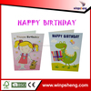 customed wholesale craft supplies for greeting card