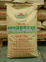 food emulsifier Glycerol Monostearate(GMS)