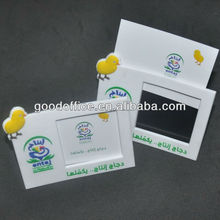 2013 new and cheap promotional products soft pvc magnetic photo frame