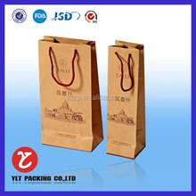High quality polular Christmas gift paper bag,New Design Christmas Gift Paper Bag/kraft paper/cardboard shopping bag