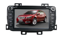 multimedia car entertainment system for Brilliance H320