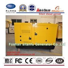 Wholesale Shangchai 50kw 62.5kva silent diesel generator with automatic switch
