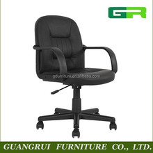 hot sale staff chair, office chairs with wheels GR-5501