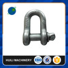 US Type Drop Forged D Shackle 2150