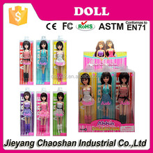 11.5 Inch Doll For Baby Doll