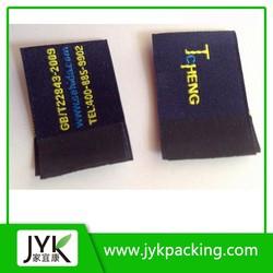 Woven Garment labels /Silk Weaving Clothing Label/ woven label designs