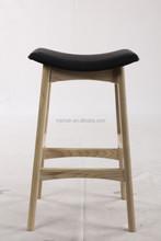 Allegra Solid OAK Wood Frame Leather Bar Stool