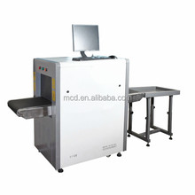 MCD-5030A Practical security checking luggage baggage equipment x ray machine price for airport inspection