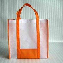 Reusable nonwoven shopping bag