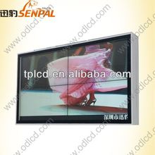outdoor 2*2 bezel splicing led bcaklit advertising lcd video wall